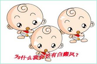 初生宝宝手上的白斑是白点风吗